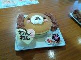 IMG_20150407_121643