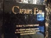 Captain's bar